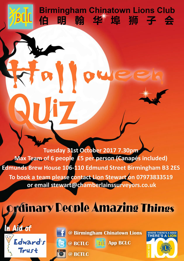 BCLC Autumn Quiz