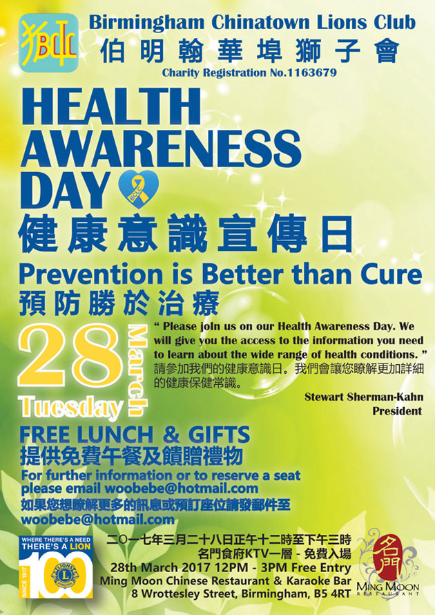 BCLC Health Awareness
