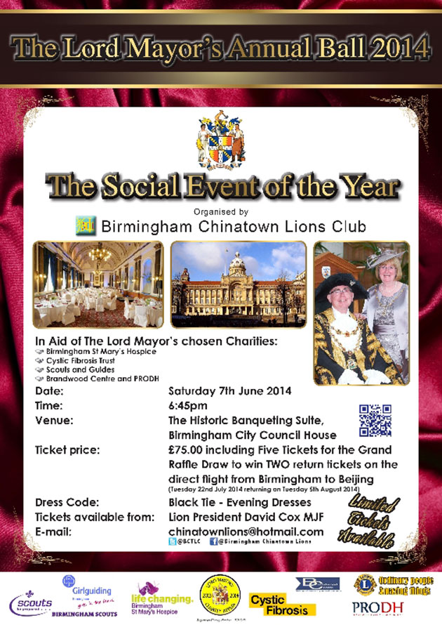 Lord Mayors Annual Ball